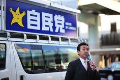 Gaito @ Fujisawa Station Broadway Shows, Stars, Sterne, Star