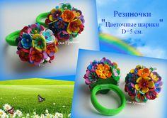 """Резиночки """"Цветочные шарики"""" (диаметр-5 см)."""