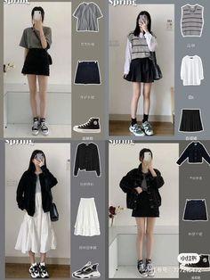 Korean Girl Fashion, Korean Fashion Trends, Korean Street Fashion, Ulzzang Fashion, Korea Fashion, Cute Fashion, Asian Fashion, Look Fashion, Teen Girl Fashion