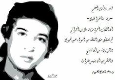 #رياض_الصالح_الحسين