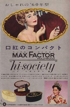 "Max Factor ""Hi-Society""Lipstick Ad, Japan"