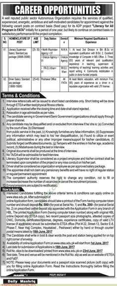 Energy Department Lahore Jobs  Jobs In Pakistan