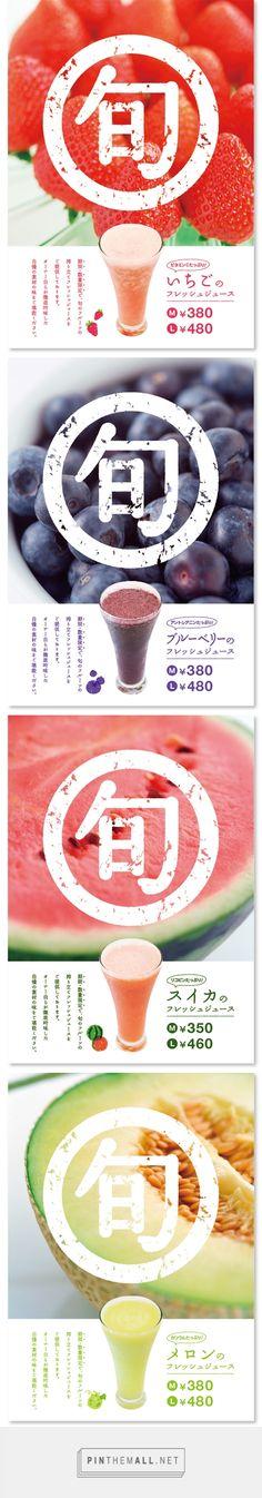 Graphic Design Services - Hire a Graphic Designer Today Food Graphic Design, Japanese Graphic Design, Freelance Graphic Design, Menu Design, Ad Design, Graphic Design Illustration, Banner Design, Layout Design, Flyer Design Inspiration