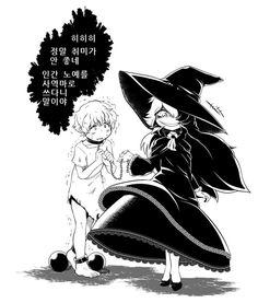Anime Witch, Cute Anime Character, Character Art, Character Design, Cartoon Kunst, Cartoon Art, Anime Comics, Short Comics, Witch Art