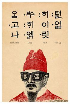 #세종대왕 #힙합 #창제설 #털ㄴ업 Book Cover Design, Book Design, Youtube Design, Korean Design, Funny Ads, Ads Creative, Poster Ads, Korean Art, Print Layout