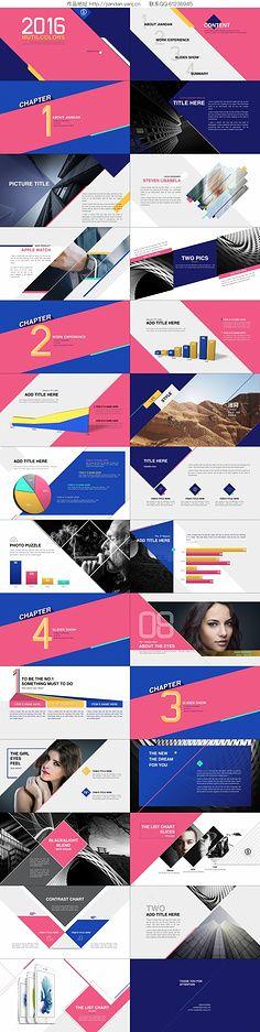简单设计工作室采集到Graphic Design . PPT
