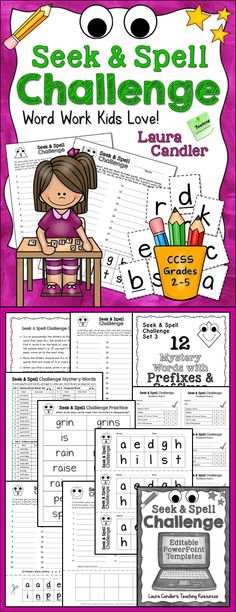 Seek & Spell Challenge - Effective Word Work that Kids Love! Ready-to-use printables for 36 mystery words and editable templates to create your own. New from Laura Candler! $