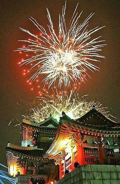 New Years Fireworks, Jeonju, Korea  전주 제야폭죽