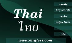 Quizzes for learning Thai alphabet and vocabulary.