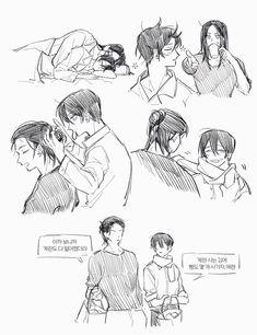 Attack On Titan Comic, Attack On Titan Ships, Attack On Titan Fanart, Armin, Mikasa X Eren, Funny Yugioh Cards, Memes, Anime Akatsuki, Anime Girl Neko