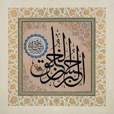 """© Mehmed Özçay - Levha - Hadis-i Şerîf """"İyilik güzel ahlaktır (Hadis-i Şerîf; Buharî, Müslim, Tirmizi)"""""""