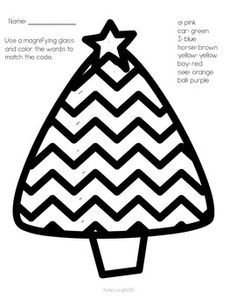 Christmas Tree Sight Word Coloring Page Freebie!