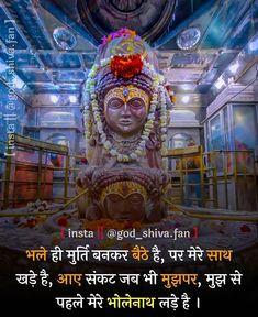 Lord Shiva Stories, Lord Shiva Pics, Lord Shiva Hd Images, Shiva Lord Wallpapers, Lord Shiva Family, Shiva Parvati Images, Hanuman Images, Mahakal Shiva, Durga Kali