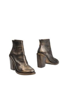 MARSÈLL Ankle boot. #marsèll #shoes #ankle boot