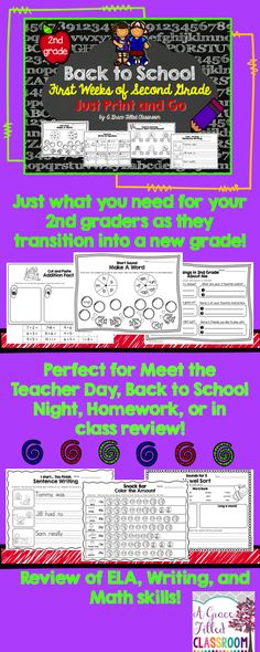 Second grade teachers, this is just what you need as you head back to school! Use this packet as a review of first grade skills while you transition your new second graders into your class.