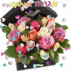 Κάρτες Με Ευχές Χρόνια Πολλά Κινούμενες Εικόνες - giortazo Birthday Wishes Girl, Floral Wreath, Wreaths, Home Decor, Floral Crown, Decoration Home, Door Wreaths, Room Decor, Deco Mesh Wreaths