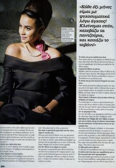 Kondylatos jewellery  @ You Mag. Oct 2014   You Magazine # 76 Oct 2014   Pictures Giannis Vastardis  Make-up Thanos Molos Styling Penny Vasiliou