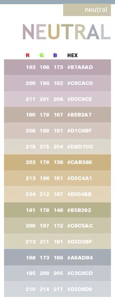 Beige Tones In Hex And Rgb  For The Home    Beige