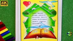 COMO DIBUJAR CARATULA PARA RELIGION Faber Castell, New Details, Independence Day, Book Art, Anime, Baseball Cards, Wallpaper, Link, Youtube