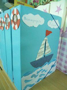 Τα μικιά μου , arts kindergarten: Ιούνιος 2012
