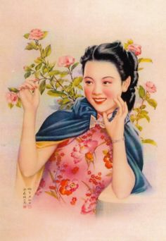 Old Shanghai Chinese Girls cheongsam and blue cape, Chinese vintage c. 1930s China