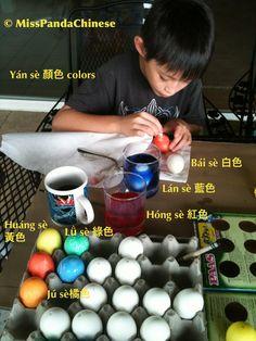 Miss Panda Chinese - Easter Eggs - Colors Asian Crafts, Chinese Crafts, Language Study, Foreign Language, Mandarin Language, Thinking Maps, Learn Mandarin, Holidays Around The World