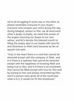 """The Messenger of Allah صلى الله عليه وسلم said, """"The supplication of a Muslim for his brother in his absence will certainly be answered. Everytime he makes a supplication for good for his brother, the angel appointed for this particular task says:..."""