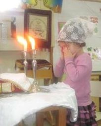 Israel Under Fire: Ima Shel Shabbat Good Shabbos, Spiritual Religion, Judaism, Sabbath, Pray, Connection, Honey, Milk, Politics