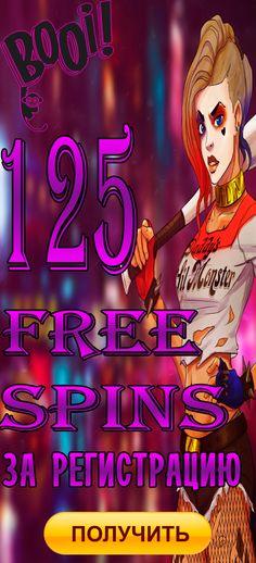 Win Casino, Casino Poker, Best Casino, Perfect Image, Perfect Photo, Great Photos, Cool Pictures, Slot Machine, Online Casino