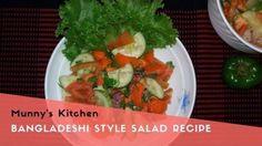 Bangladeshi Style Salad Recipe (সলদ রসপ)  How to Make Salad in Bangla | Munnys Kitchen