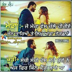 Shayari Funny, Funny Qoutes, Sad Quotes, Punjabi Jokes, Punjabi Funny, Sad Love, Funny Love, Desi Love, Punjabi Love Quotes