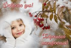 Good Night, Good Morning, Christmas Ornaments, Holiday Decor, Children, Movie Posters, Art, Women's Fashion, Xmas