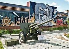 Музей Бронетанковых войск