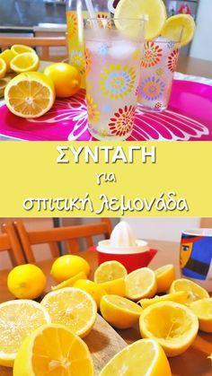 Detox Drinks, Healthy Drinks, Toffee Bars, Kiss The Cook, The Kitchen Food Network, Greek Recipes, Coffee Drinks, Soul Food, Food Hacks