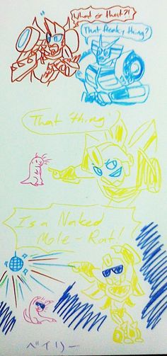 By @kawaiibakemono 'Naked Mole Rat' XD Transformers Robots in Disguise 2015 Bumblebee/Disney Channel's Ron Stoppable