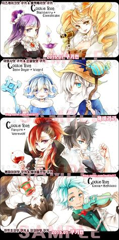 Not mine Anime Chibi, Kawaii Anime, Character Drawing, Character Design, Cookie Crush, Cookie Time, Cute Art Styles, Weird Art, Doraemon