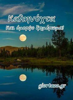 Good Night Image, Good Morning Good Night, Good Night Sweet Dreams, Wish, Sayings, Pictures, Photography, Anastasia, Nighty Night