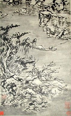 Shi Zhong (Chinese, 1438–ca. 1517). Winter Landscape with Fisherman, Ming dynasty (1368–1644). China. The Metropolitan Museum of Art, New York. Ex coll.: C. C. Wang Family, Gift of C. C. Wang, in honor of Wen C. Fong, 2000 (2000.664) #snow