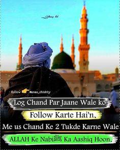 Best Islamic Quotes, Muslim Love Quotes, Quran Quotes Love, Beautiful Islamic Quotes, Ali Quotes, Girly Quotes, Islamic Images, Islamic Videos, Hazrat Ali Sayings