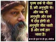 Chankya Quotes Hindi, Wisdom Quotes, Me Quotes, Qoutes, Thoughts In Hindi, Deep Thoughts, Spiritual Messages, Spiritual Quotes, Strong Quotes