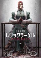 JOJO's bizarre adventure -Kakyouin-2 by DADAIST-Gabriel