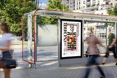 Igor Gurowicz, Russia - NOOR, 2015 #50designers50posters50mbp #STGU #AMS #ASP