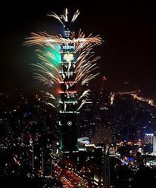 A fireworks display on Taipei 101, Taiwan which in 2005 held the world's first fireworks display on a supertall skyscraper.