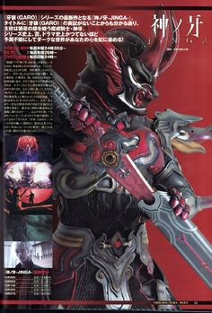 Fantasy Character Design, Character Art, Kamen Rider Decade, Ninja Weapons, Drawing Poses, Ghost Rider, Sci Fi Fantasy, Armors, Mythical Creatures