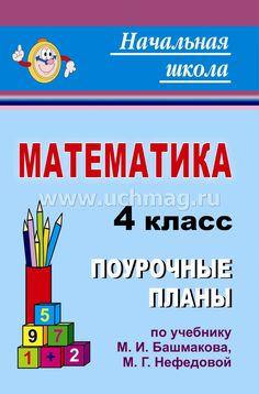 mary ipas  Домашние контрольные работы мордкович а г алгебра 7 класс