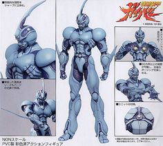 the guyver - Google Search
