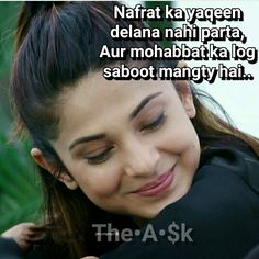 Laksh had ze zada behade Maya Quotes, Life Quotes, Word Line, Secret Love Quotes, Unspoken Words, Broken Soul, Girly Attitude Quotes, I Hate My Life, Broken Relationships
