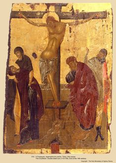 30 - Treasures of Athos Holy Mount Byzantine Icons, Byzantine Art, Religious Icons, Religious Art, Images Of Christ, Crucifixion Of Jesus, Christian Crafts, Bible Pictures, Best Icons
