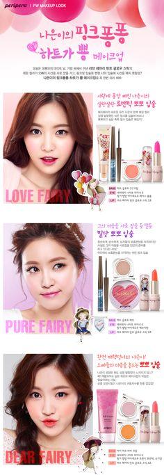 APink's Naeun // make-up looks