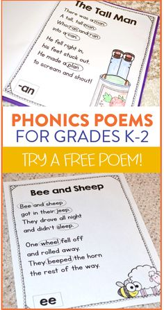 These fun phonics poems are great for first grade and second grade students to practice fluency and different phonics patterns. You can try a free one by heading over to the post!